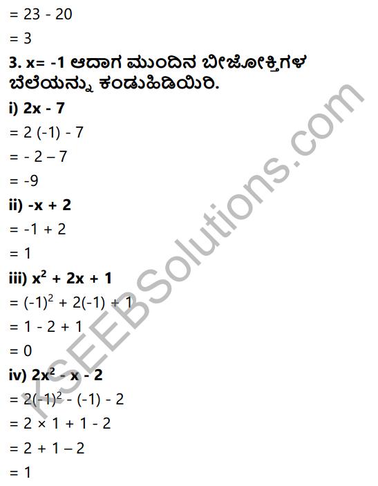 KSEEB Solutions for Class 7 Maths Chapter 12 Bijoktigalu Ex 12.3 3