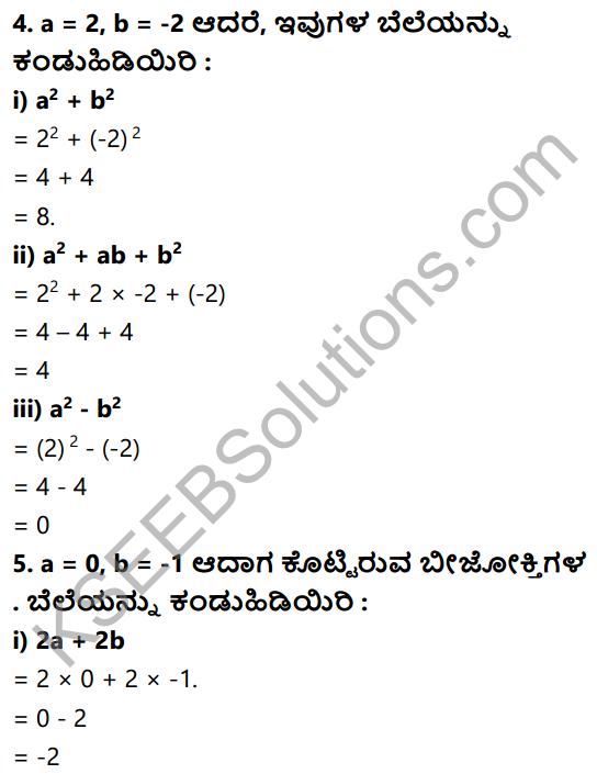 KSEEB Solutions for Class 7 Maths Chapter 12 Bijoktigalu Ex 12.3 4