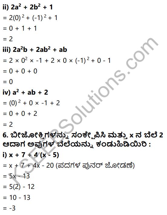 KSEEB Solutions for Class 7 Maths Chapter 12 Bijoktigalu Ex 12.3 5