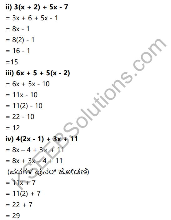 KSEEB Solutions for Class 7 Maths Chapter 12 Bijoktigalu Ex 12.3 6