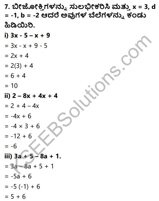 KSEEB Solutions for Class 7 Maths Chapter 12 Bijoktigalu Ex 12.3 7