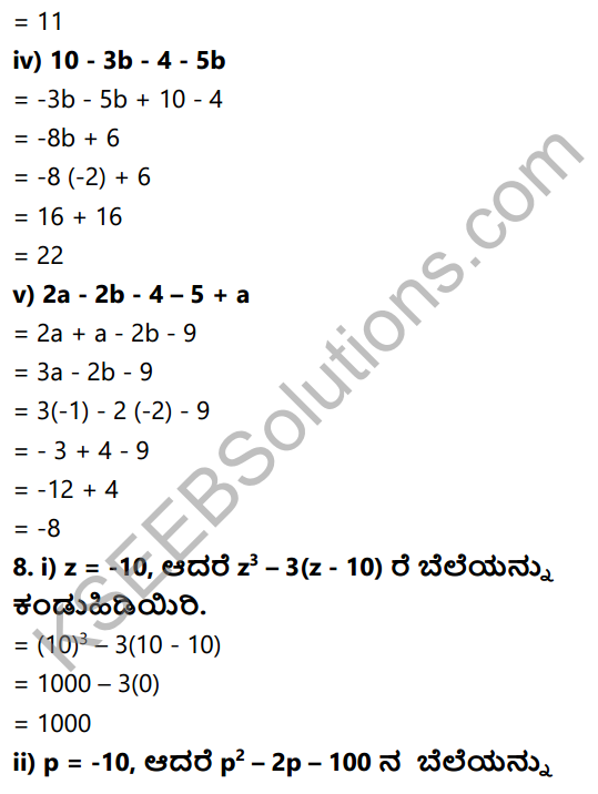 KSEEB Solutions for Class 7 Maths Chapter 12 Bijoktigalu Ex 12.3 8