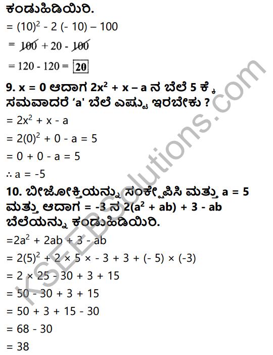 KSEEB Solutions for Class 7 Maths Chapter 12 Bijoktigalu Ex 12.3 9