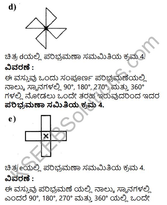 KSEEB Solutions for Class 7 Maths Chapter 14 Samamiti Ex 14.2 3