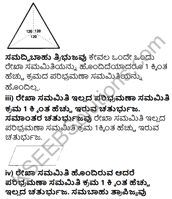 KSEEB Solutions for Class 7 Maths Chapter 14 Samamiti Ex 14.3 2