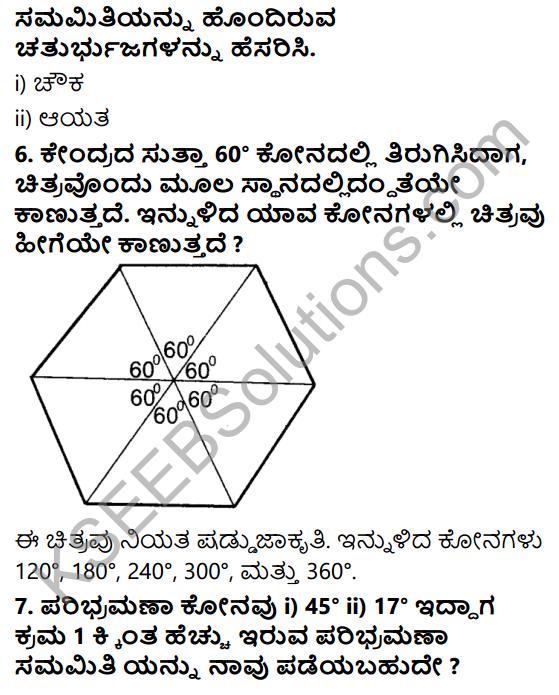 KSEEB Solutions for Class 7 Maths Chapter 14 Samamiti Ex 14.3 4