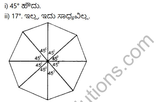 KSEEB Solutions for Class 7 Maths Chapter 14 Samamiti Ex 14.3 5