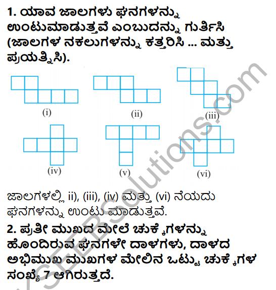 KSEEB Solutions for Class 7 Maths Chapter 15 Ghanakrutigalu Ex 15.1 1