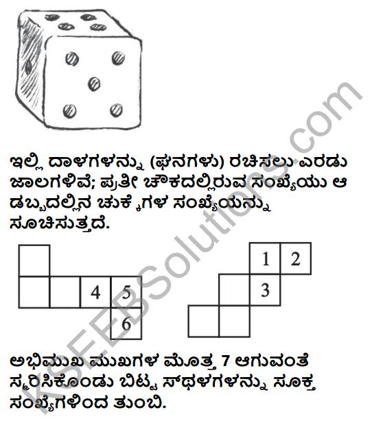 KSEEB Solutions for Class 7 Maths Chapter 15 Ghanakrutigalu Ex 15.1 2