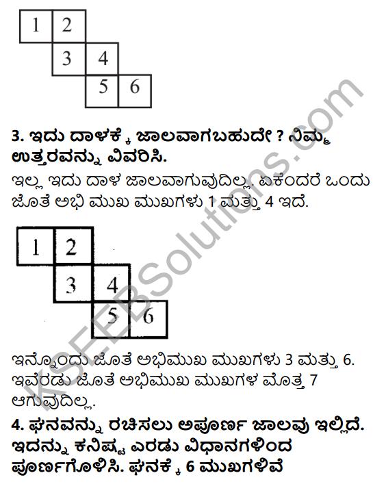 KSEEB Solutions for Class 7 Maths Chapter 15 Ghanakrutigalu Ex 15.1 3