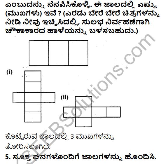 KSEEB Solutions for Class 7 Maths Chapter 15 Ghanakrutigalu Ex 15.1 4