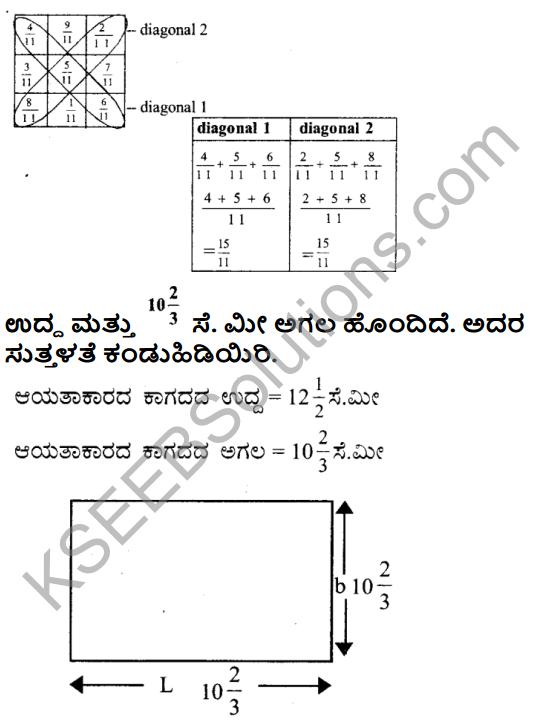 KSEEB Solutions for Class 7 Maths Chapter 2 Bhinnarashigalu Mattu Dasamansagalu Ex 2.1 11