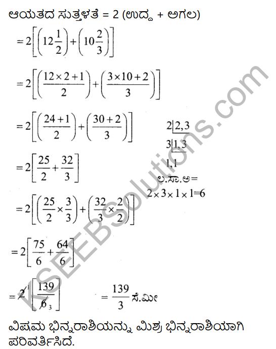 KSEEB Solutions for Class 7 Maths Chapter 2 Bhinnarashigalu Mattu Dasamansagalu Ex 2.1 12