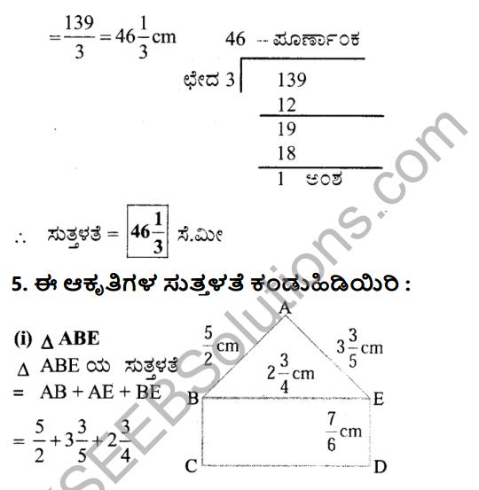 KSEEB Solutions for Class 7 Maths Chapter 2 Bhinnarashigalu Mattu Dasamansagalu Ex 2.1 13