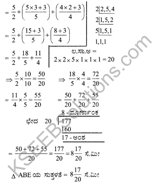 KSEEB Solutions for Class 7 Maths Chapter 2 Bhinnarashigalu Mattu Dasamansagalu Ex 2.1 14