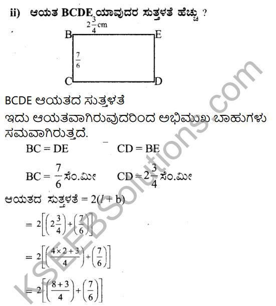 KSEEB Solutions for Class 7 Maths Chapter 2 Bhinnarashigalu Mattu Dasamansagalu Ex 2.1 15