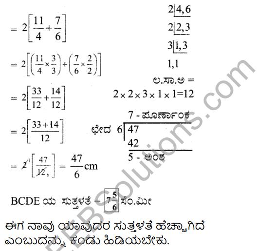 KSEEB Solutions for Class 7 Maths Chapter 2 Bhinnarashigalu Mattu Dasamansagalu Ex 2.1 16