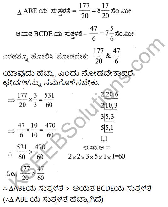 KSEEB Solutions for Class 7 Maths Chapter 2 Bhinnarashigalu Mattu Dasamansagalu Ex 2.1 17