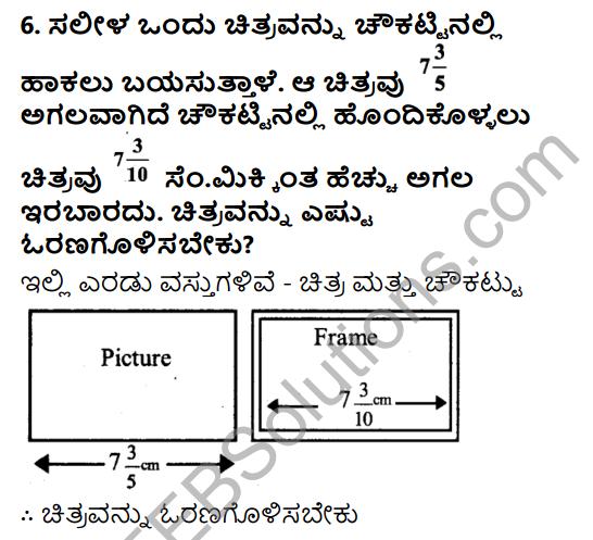 KSEEB Solutions for Class 7 Maths Chapter 2 Bhinnarashigalu Mattu Dasamansagalu Ex 2.1 18