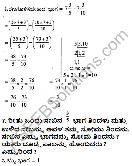 KSEEB Solutions for Class 7 Maths Chapter 2 Bhinnarashigalu Mattu Dasamansagalu Ex 2.1 19