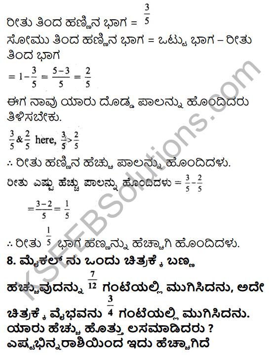 KSEEB Solutions for Class 7 Maths Chapter 2 Bhinnarashigalu Mattu Dasamansagalu Ex 2.1 20