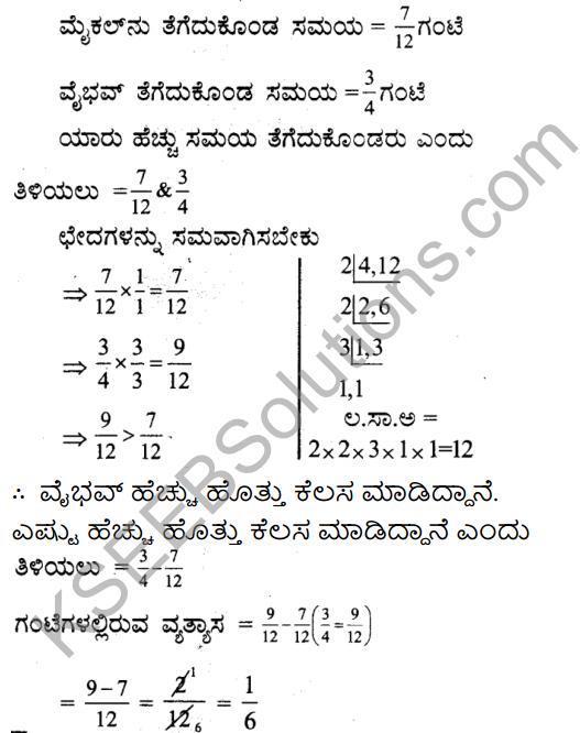 KSEEB Solutions for Class 7 Maths Chapter 2 Bhinnarashigalu Mattu Dasamansagalu Ex 2.1 21