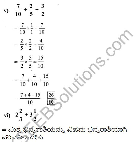 KSEEB Solutions for Class 7 Maths Chapter 2 Bhinnarashigalu Mattu Dasamansagalu Ex 2.1 4