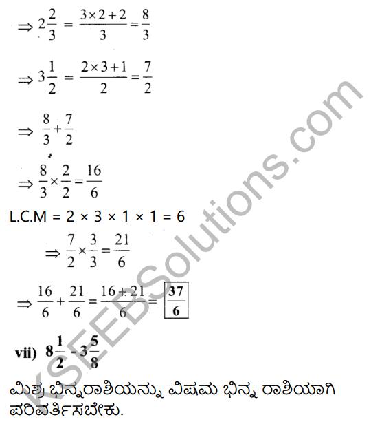 KSEEB Solutions for Class 7 Maths Chapter 2 Bhinnarashigalu Mattu Dasamansagalu Ex 2.1 5