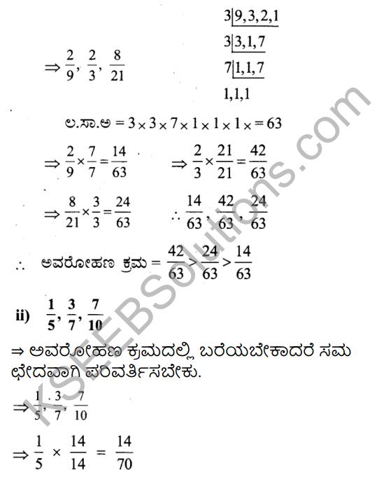 KSEEB Solutions for Class 7 Maths Chapter 2 Bhinnarashigalu Mattu Dasamansagalu Ex 2.1 7