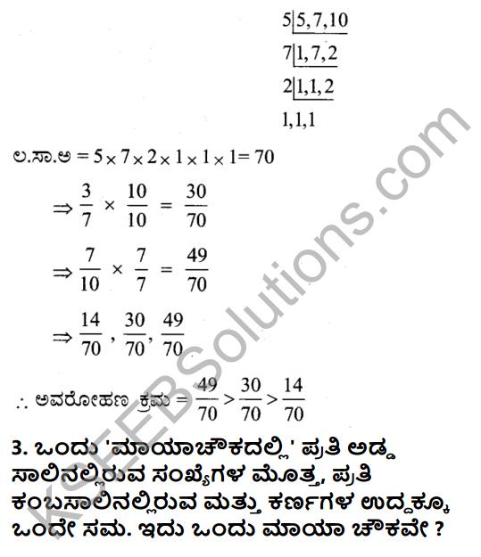 KSEEB Solutions for Class 7 Maths Chapter 2 Bhinnarashigalu Mattu Dasamansagalu Ex 2.1 8