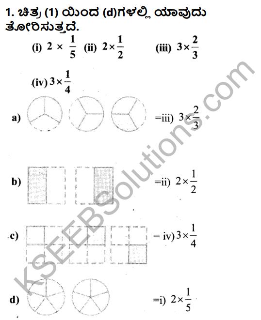 KSEEB Solutions for Class 7 Maths Chapter 2 Bhinnarashigalu Mattu Dasamansagalu Ex 2.2 1