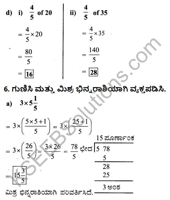 KSEEB Solutions for Class 7 Maths Chapter 2 Bhinnarashigalu Mattu Dasamansagalu Ex 2.2 11