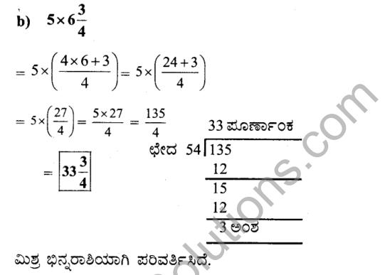KSEEB Solutions for Class 7 Maths Chapter 2 Bhinnarashigalu Mattu Dasamansagalu Ex 2.2 12