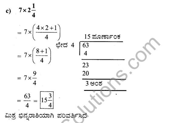 KSEEB Solutions for Class 7 Maths Chapter 2 Bhinnarashigalu Mattu Dasamansagalu Ex 2.2 13