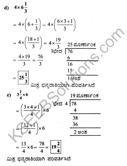 KSEEB Solutions for Class 7 Maths Chapter 2 Bhinnarashigalu Mattu Dasamansagalu Ex 2.2 14