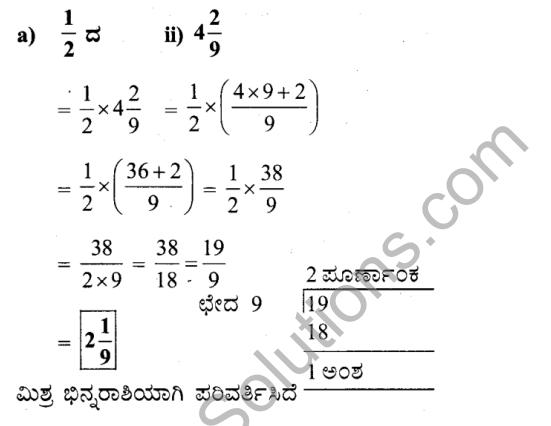KSEEB Solutions for Class 7 Maths Chapter 2 Bhinnarashigalu Mattu Dasamansagalu Ex 2.2 17