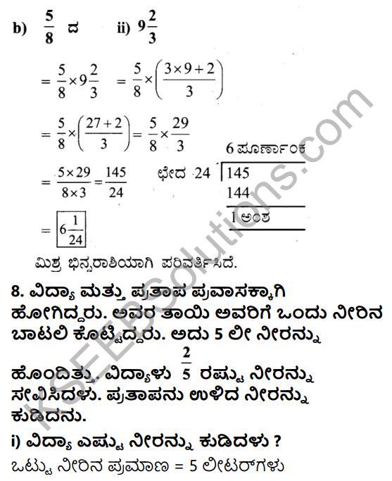 KSEEB Solutions for Class 7 Maths Chapter 2 Bhinnarashigalu Mattu Dasamansagalu Ex 2.2 19