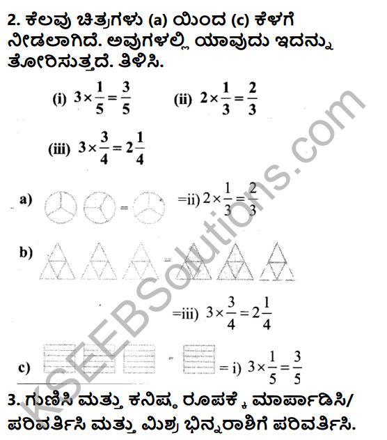 KSEEB Solutions for Class 7 Maths Chapter 2 Bhinnarashigalu Mattu Dasamansagalu Ex 2.2 2
