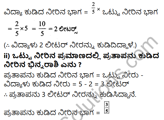 KSEEB Solutions for Class 7 Maths Chapter 2 Bhinnarashigalu Mattu Dasamansagalu Ex 2.2 20
