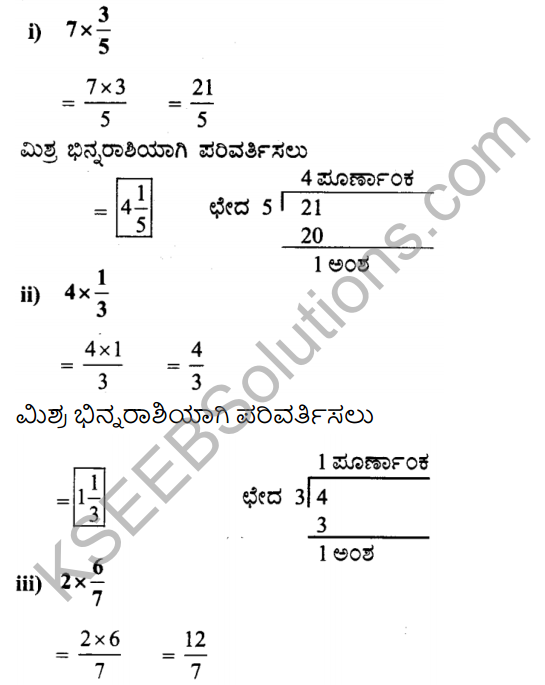 KSEEB Solutions for Class 7 Maths Chapter 2 Bhinnarashigalu Mattu Dasamansagalu Ex 2.2 3