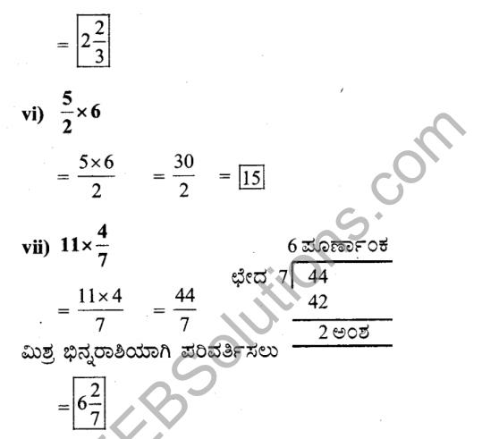 KSEEB Solutions for Class 7 Maths Chapter 2 Bhinnarashigalu Mattu Dasamansagalu Ex 2.2 5