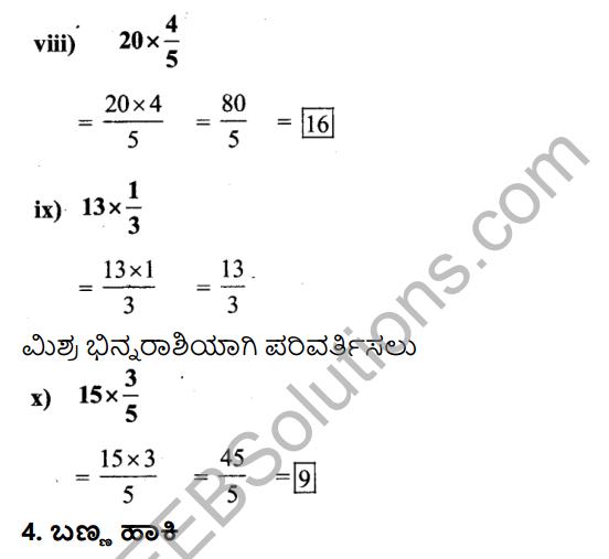 KSEEB Solutions for Class 7 Maths Chapter 2 Bhinnarashigalu Mattu Dasamansagalu Ex 2.2 6