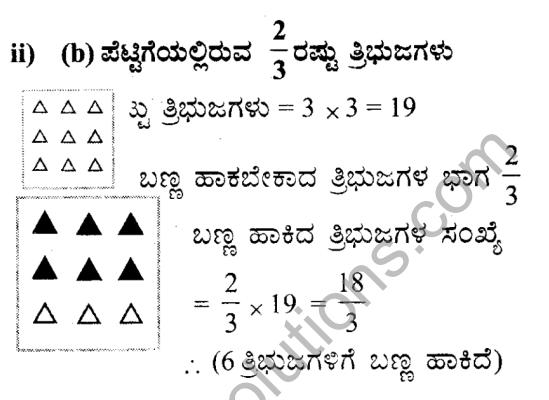 KSEEB Solutions for Class 7 Maths Chapter 2 Bhinnarashigalu Mattu Dasamansagalu Ex 2.2 8