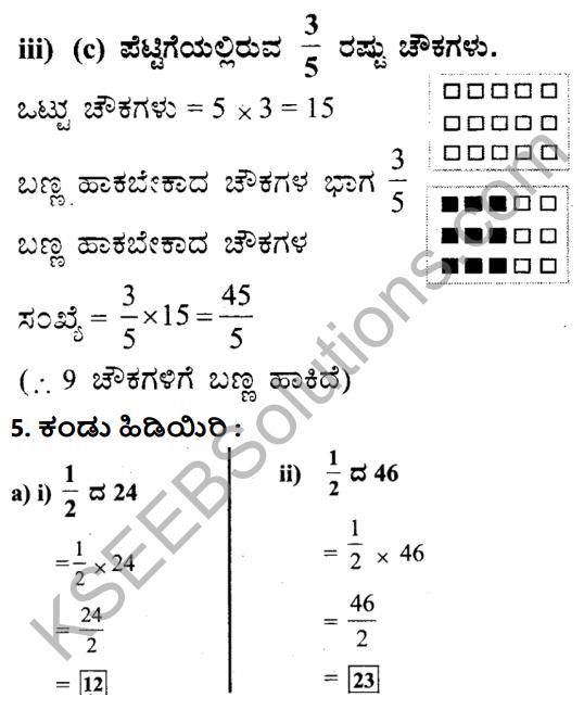 KSEEB Solutions for Class 7 Maths Chapter 2 Bhinnarashigalu Mattu Dasamansagalu Ex 2.2 9