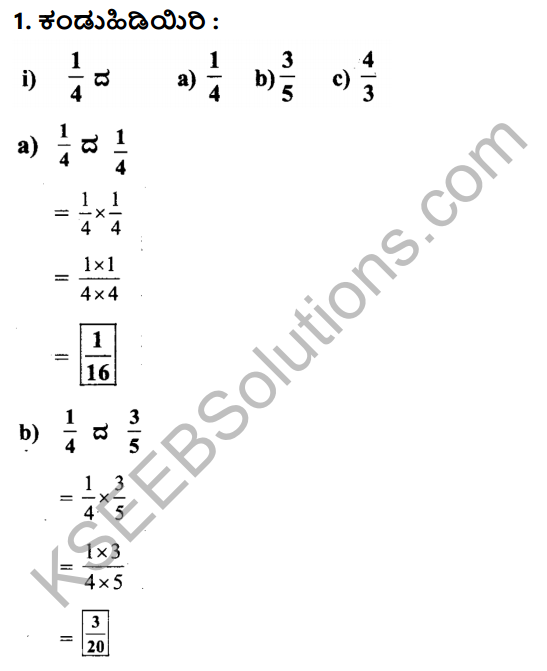 KSEEB Solutions for Class 7 Maths Chapter 2 Bhinnarashigalu Mattu Dasamansagalu Ex 2.3 1