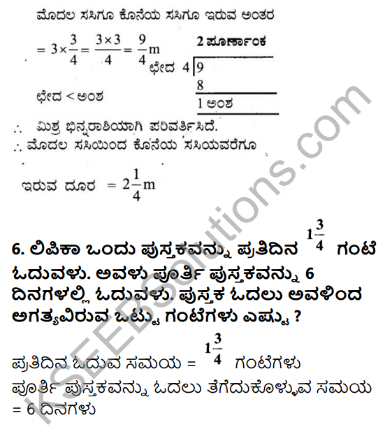KSEEB Solutions for Class 7 Maths Chapter 2 Bhinnarashigalu Mattu Dasamansagalu Ex 2.3 14
