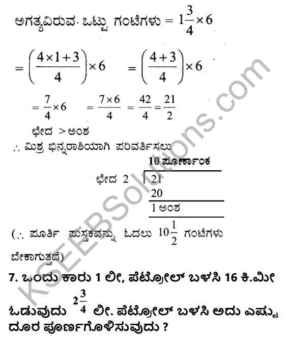 KSEEB Solutions for Class 7 Maths Chapter 2 Bhinnarashigalu Mattu Dasamansagalu Ex 2.3 15