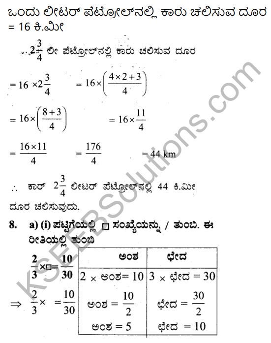 KSEEB Solutions for Class 7 Maths Chapter 2 Bhinnarashigalu Mattu Dasamansagalu Ex 2.3 16