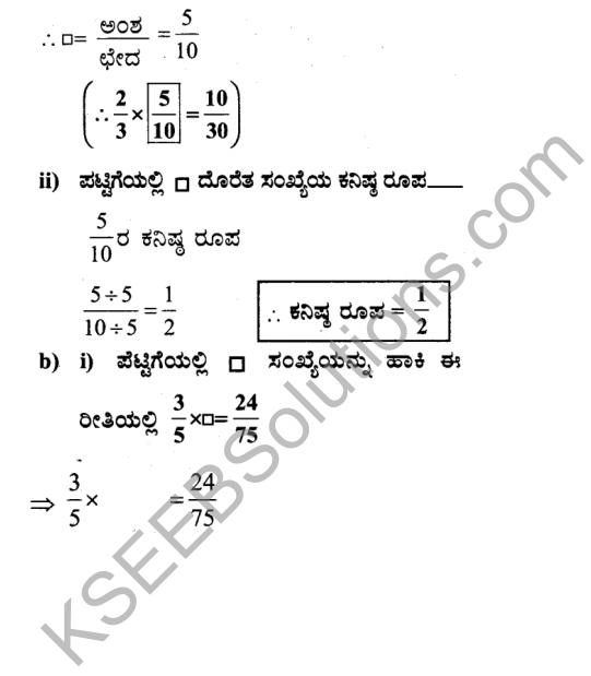 KSEEB Solutions for Class 7 Maths Chapter 2 Bhinnarashigalu Mattu Dasamansagalu Ex 2.3 17