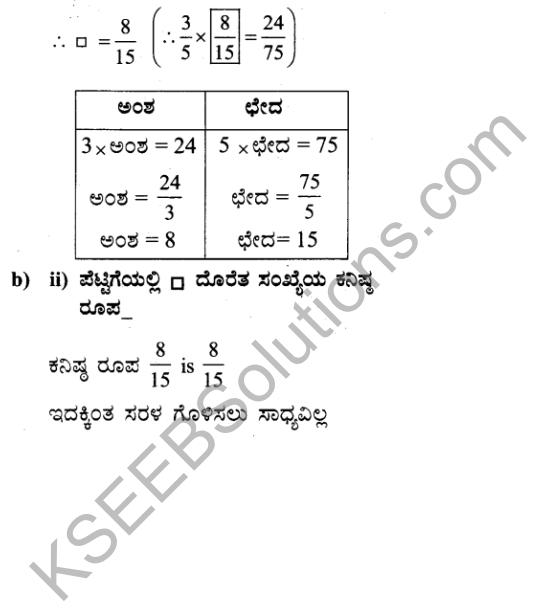 KSEEB Solutions for Class 7 Maths Chapter 2 Bhinnarashigalu Mattu Dasamansagalu Ex 2.3 18